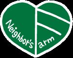 Neighbor's Farm【ネイバーズファーム】